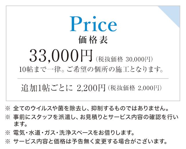 pc_hikarishokubai03